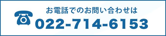 contactbnr3
